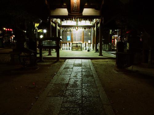 Kumano Jinja