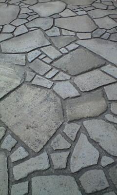 棟方志功記念館 庭園石畳