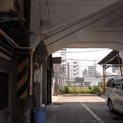 Honzan Station 7
