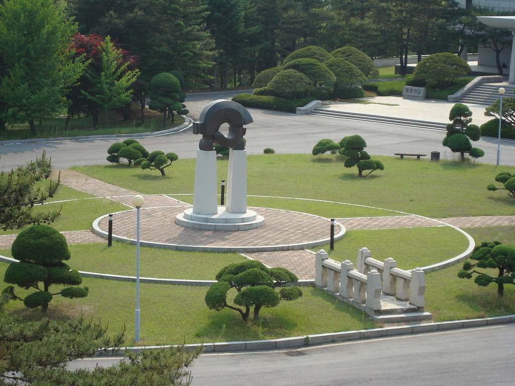 這小公園死了幾名北韓軍官