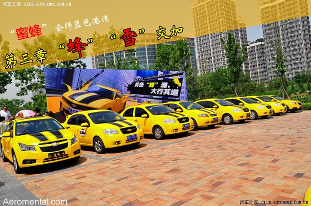 Transformers 2 autos China Bumblebee 4