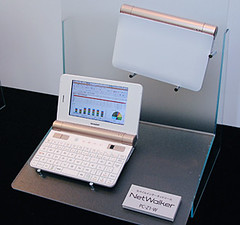 Sharp PC-Z1 Netwalker