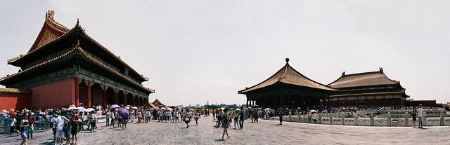 Forbidden City Panorama 2