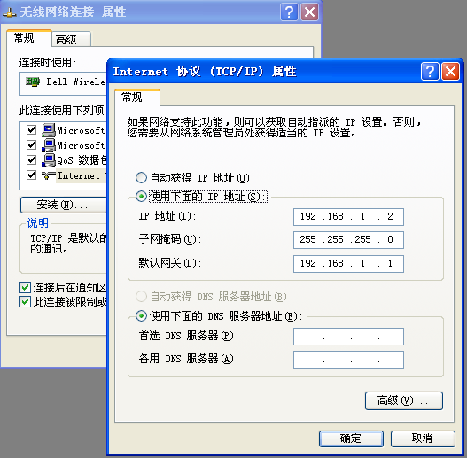 wireless conf client
