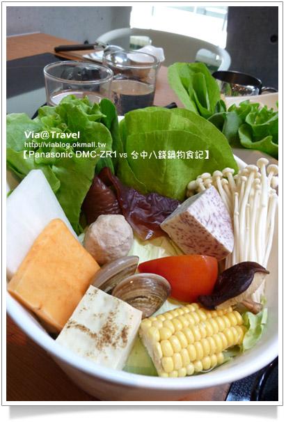 台中火鍋推薦-八錢鍋物料理33