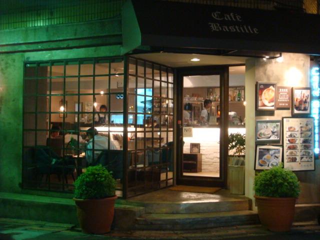 Cafe Bastille I 1