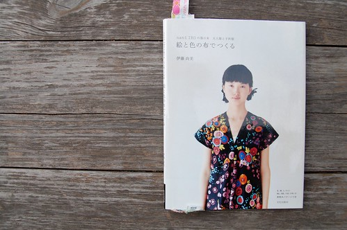 nani IRO - Colourful Fabric Dress Book