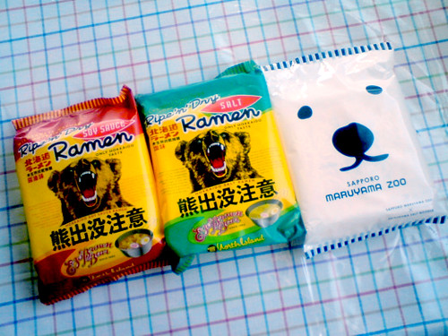 Hokkaido Instant Ramen