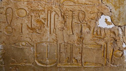 P1040086_Luxor_TempleOfHatchepsute_DeirAlBahri