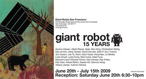 GR 15 Years