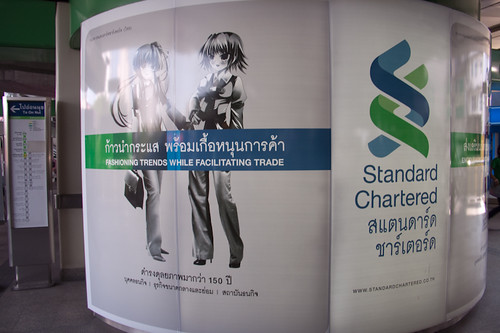 Standard Chartered moe ads