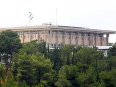 The Knesset (jglsongs) Tags: israel jerusalem parliament ישראל ירושלים yerushalayim knesset givatram westjerusalem القدس גבעתרם הכנסת القـُدْس