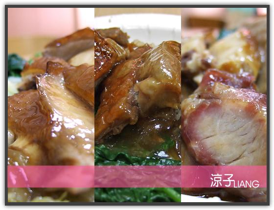 廣味燒臘快餐店06