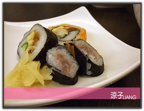 三次魚屋 日本料理04