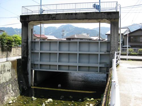 Floodgate at Kitauracho