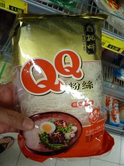 QQ glass noodles