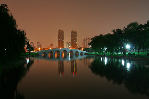 Shuishang Park; park on water