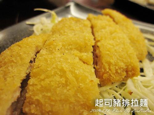 野澤三日式餐廳|逢甲夜市美食