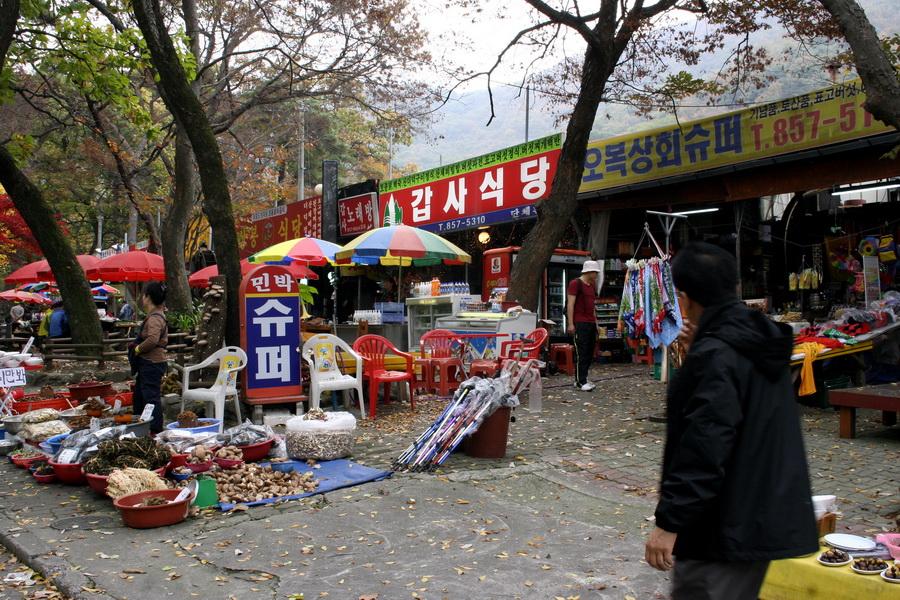 Gapsa market place