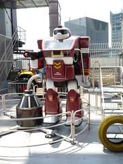 ¿Un robot para montar a los niños?