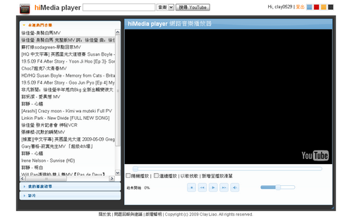 hiMedia player
