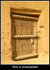 Heritage (almusammah) Tags: heritage riyadh saudiarabia canong7 olddirriyah