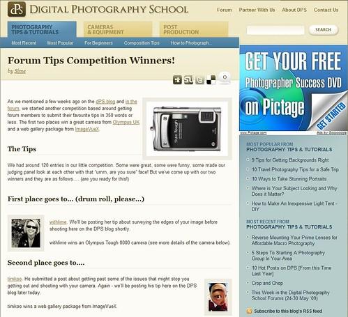 DPS Essay Win 042109