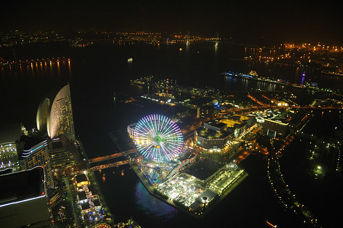 Yokohama Skyline @Night