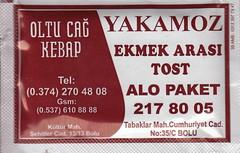 Yakamoz - Arka