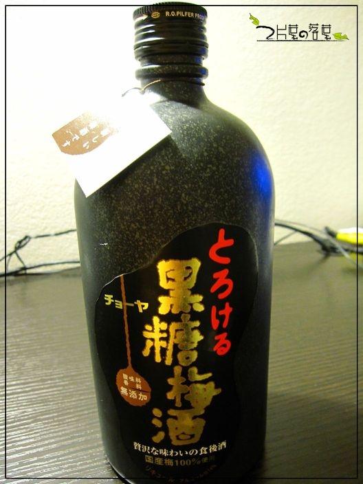 黑糖梅酒_01.JPG
