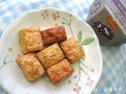 糖村月餅法式洋蔥千層酥