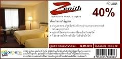 โรงแรมซีนิท สุขุมวิท กรุงเทพ, มอบส่วนลด 40%
