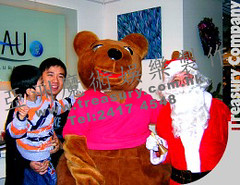 _____show_DIY___DIY________________ (asiamagic20yr) Tags:            24174548                show diy   diy