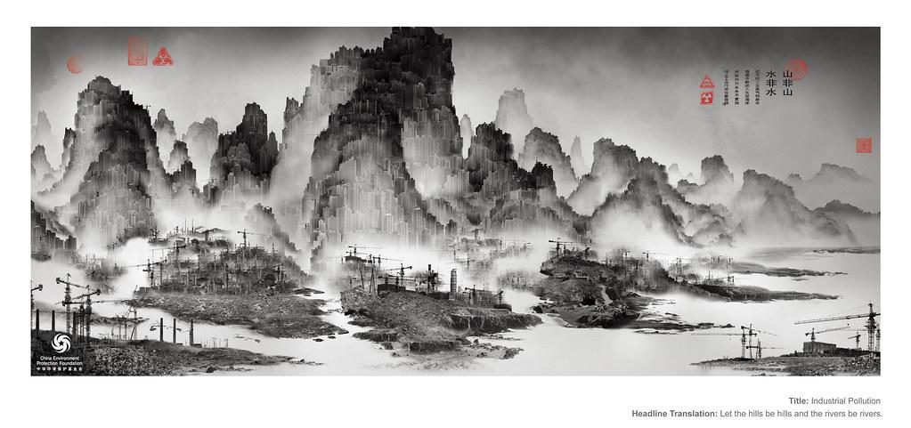 Shan_Shui_Industrial_Pollution
