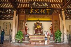 Han Wen Gong Temple (www78) Tags: chaozhou peoples republic china han wen gong temple
