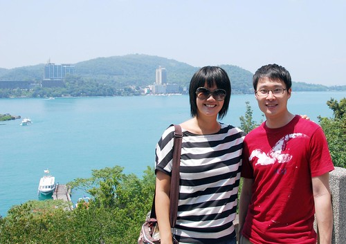 me and allen at sun moon lake