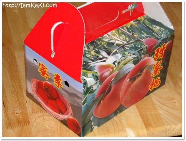 【限定品】甜柿園內的酸甜紅肉李