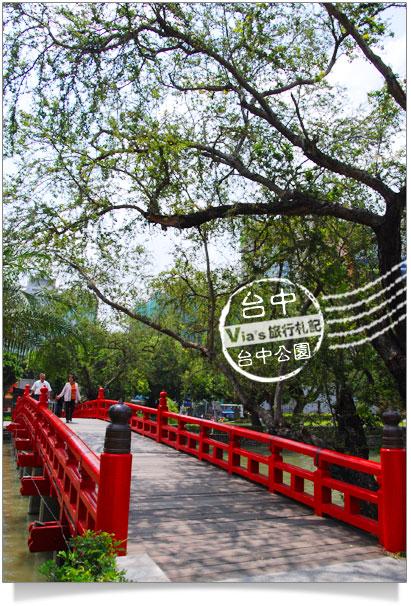 台中一日遊景點-台中公園之旅