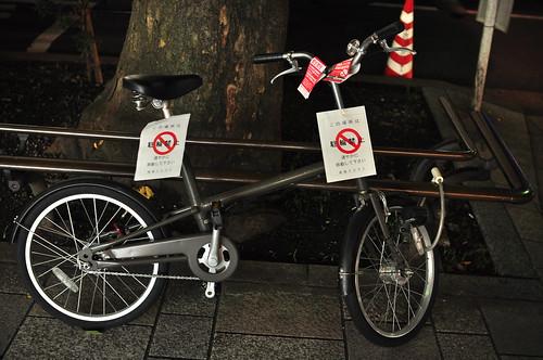 Bicicletas con multas class=