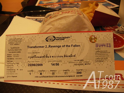 Transformers: Revenge of the Fallen KRUNGSRI IMAX ticket