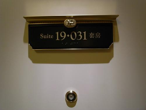 澳門 澳門威尼斯人酒店 Macao VENETIAN