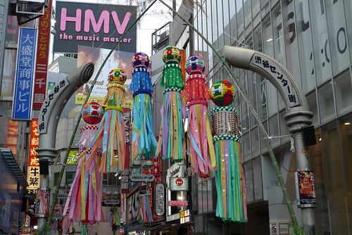 Shibuya tanabata
