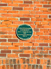 Photo of Green plaque number 3854