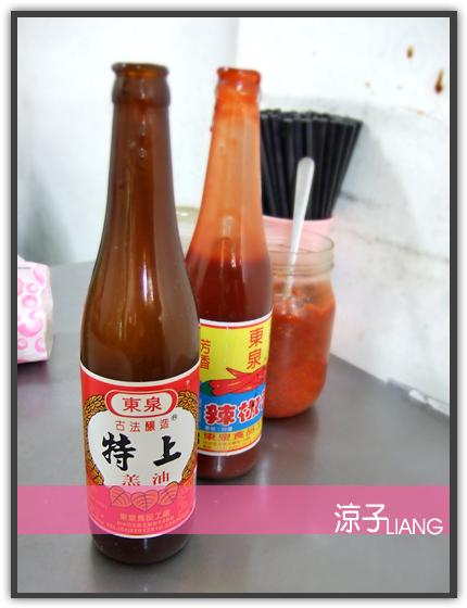 台中南屯豬腳麵線03