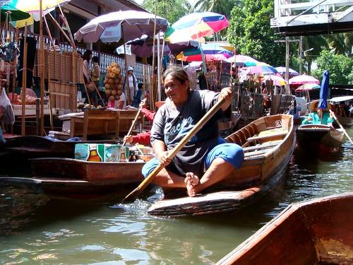 Row, row, row a boat
