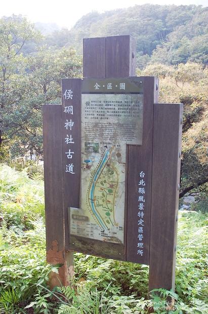 侯硐神社20.jpg