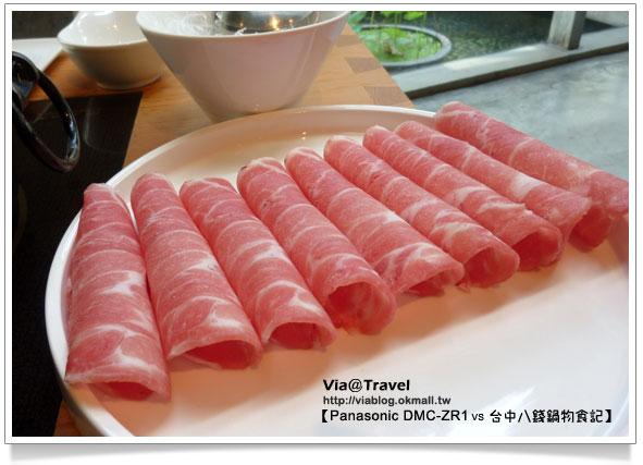 台中火鍋推薦-八錢鍋物料理46