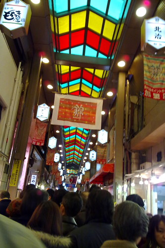 Shopping with the New Year crowd in Nishiki Market, Kyoto