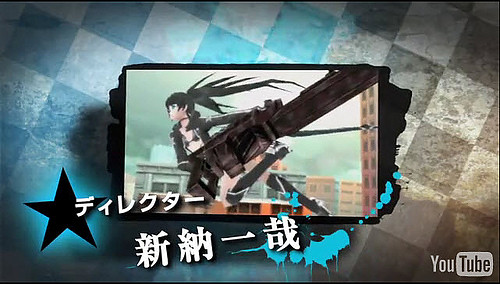 BRS game 02