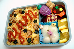 Yum! Bento #43 (Laura Bento) Tags: food orange flower animal fruit lunch cookie rice box hellokitty gray sakura bento punch kimchi fried picks lychee cajeta checkeredapple